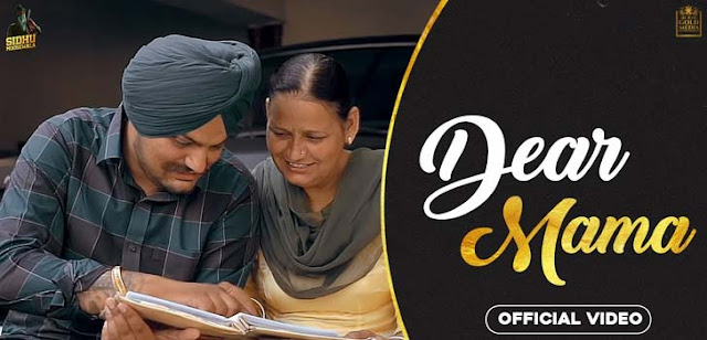 Dear Mama Lyrics – Sidhu Moose Wala