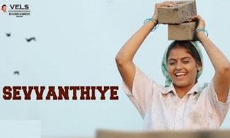 Seeru – Sevvanthiye Video | Jiiva, Riya Suman | D. Imman