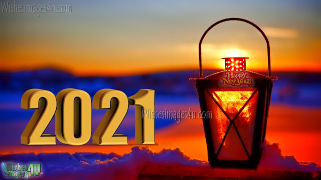 Goodbye 2020 Welcome Happy New Year 2021 SMS