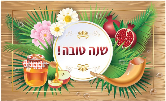 rosh hashanah hebrew card
