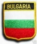 bulgarian flag pin