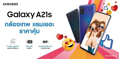 Samsung ส่ง Samsung Galaxy A21s สมาร์ทโฟนกล้องเทพสุดป๊อบสำหรับสายโซเชียล ท่องเน็ตไม่สะดุด ในราคาสุดคุ้ม