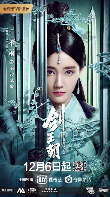 Sword Dynasty historical drama li yitong