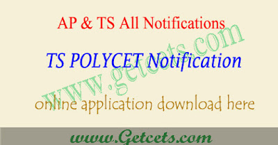TS Polycet 2020 notification, ts polytechnic application form,ts polycet notification 2020