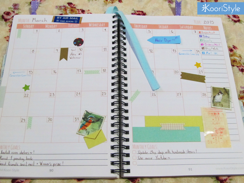 Koori KooriStyle Kawaii Cute Blog Planner Weekly Monthly Etsy PDF Printable Half Letter