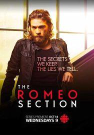Capitulos de: The Romeo Sesion