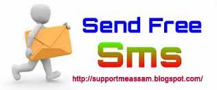 Free SMS koriboloi 9 ta Website bikhoye Janok - News in Assam