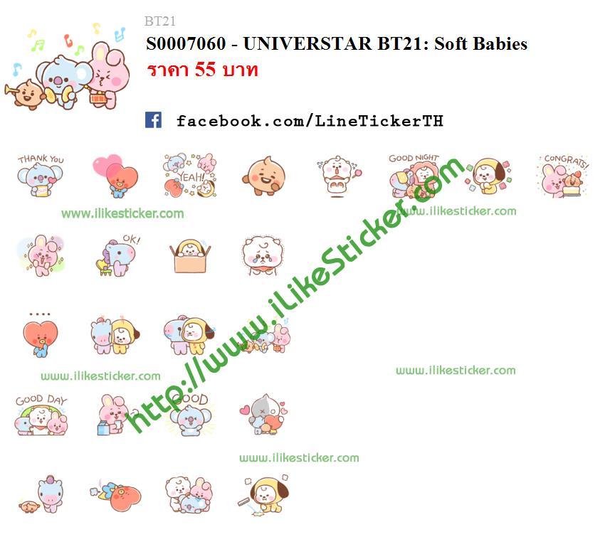 UNIVERSTAR BT21: Soft Babies
