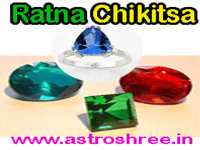 ratna chikitsa by best astrologer in ujjain