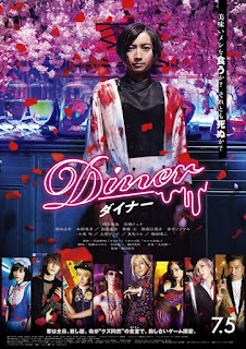 Download Diner (Japanese Movie)