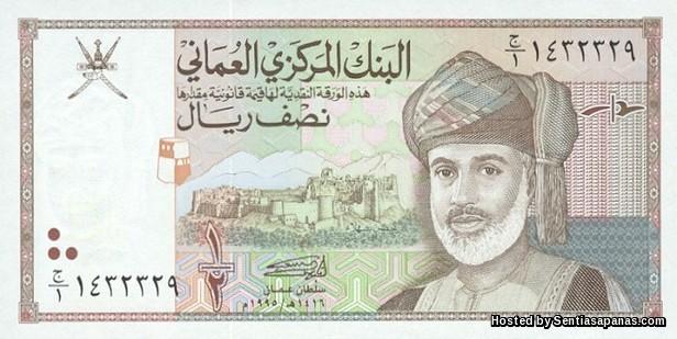 Rial Oman