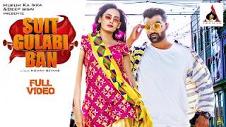 Suit Gulabi Ban Lyrics Amit Dhull and Rupa Khurana