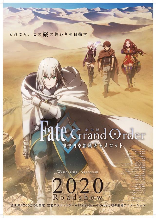 Póster de Fate/Grand Order Shinsei Entaku Ryoiki Camelot: Wandering: Agateram