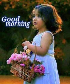 صور اطفال مكتوب عليها صباح الخير