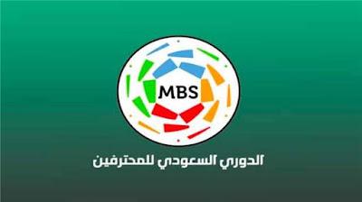 ترتيب الدوري السعودي بعد انتهاء الجولة الـ 29