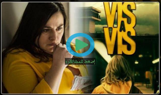 Vis A Vis Locked Up Season 4: Vis A Vis Locked Up Season 4