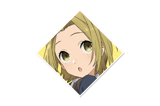 يوكي يوشيكاوا هوريميا