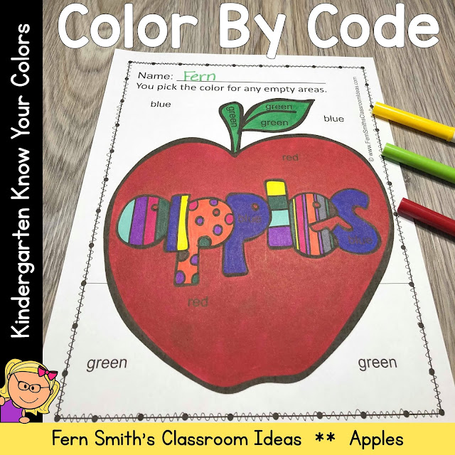 You will love the no prep, print and go ease of these Fall Color By Code Kindergarten Know Your Colors Apple Themed Printables. This FALL FUN Themed Color By Code Kindergarten Know Your Colors Printables includes five pages for introducing or reviewing colors. Learning colors is an essential skill to master in Kindergarten. Each page in this Fall Apple Color By Code Kindergarten Know Your Colors resource reinforces that skill. Your students will adore these FIVE FALL FUN Color By Code worksheets while learning and reviewing important COLOR skills at the same time! With the FIVE Answer Keys also included, this helps you quickly and efficiently check your students work in a very short amount of time.