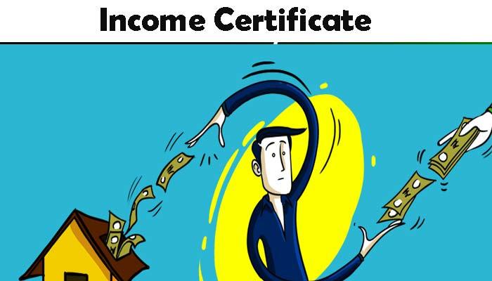 आय प्रमाण पत्र (Income Certificate) क्या है