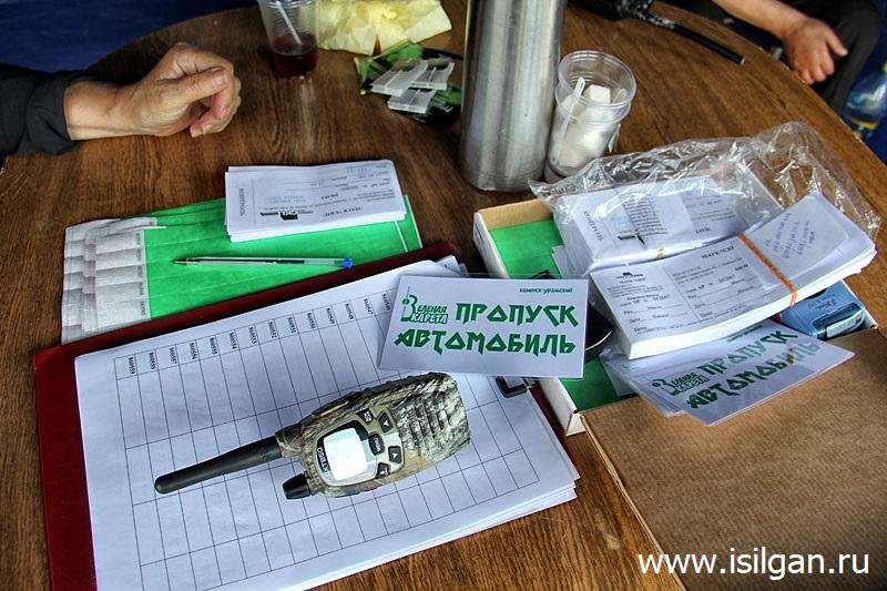 """Фестиваль авторской песни """"Зеленая карета 2018"""". Свердловская область"""