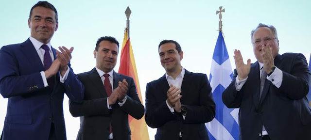 Γιατί δεν μπορούν να αρχίσουν οι ενταξιακές διαπραγματεύσεις Ε.Ε. με τα Σκόπια