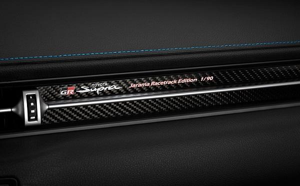 Interior Toyota GR Supra Jarama Racetrack Edition