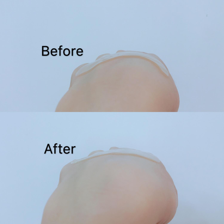 9b637b08f69db 敷用 ZINO 黑眼療·金箔眼膜 20 分鐘,專利精華成份完全滲透眼底,眼膜變得薄得幾乎透明。比起市面上其他去黑眼圈產品更針對性,更快去除黑眼圈!