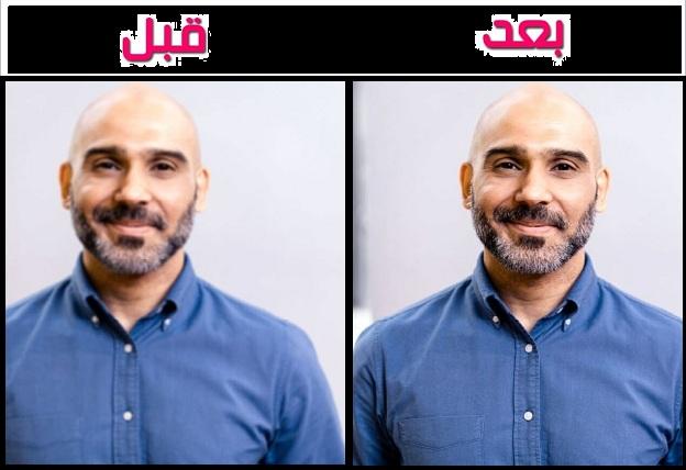 كيفية تحويل الصور القديمة و الغير واضحة إلى صور عالية الجودة 2020