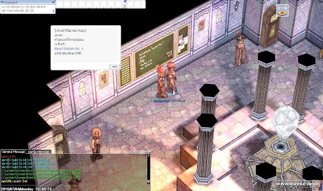 screenTestServer052.jpg