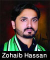 http://www.humaliwalayazadar.com/2017/01/zohaib-hassan-nohay-2016-to-2018.html