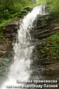 Прямовисний уступ водоспаду