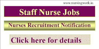 Staff Nurse Jobs in  DISTRICT MEDICAL AND HEALTH OFFICER, KRISHNA