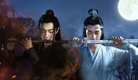 Mo Dao Zu Shi /  Grandmaster of Demonic Cultivation / The Founder of Diabolism / The Untamed