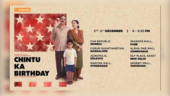 Chintu ka  birthday movie has been leaked by TamilRockers