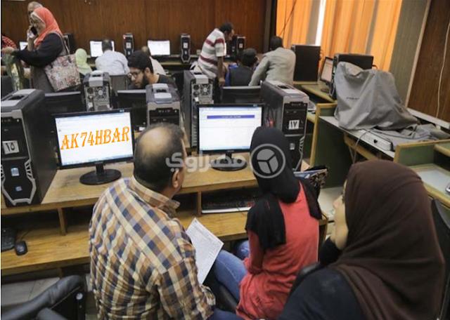الحكومة تحسم الجدل بشأن تغيير نظام تنسيق الجامعات