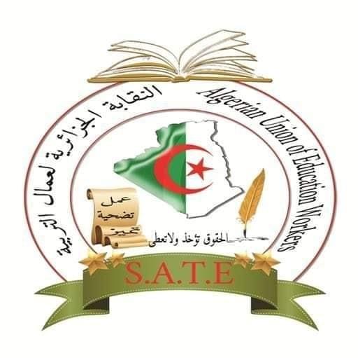 النقابة الجزائرية لعمال التربية في تيارت تدعو لحل مشاكل القطاع قبل الدخول في اضراب