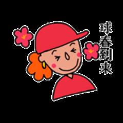 hiroshima baseball girl