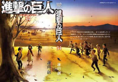 進撃の巨人 コミックス 第34巻 | 諫山創(Isayama Hajime) | Attack on Titan Volumes