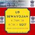 Sewayojan UP रोजगार सुविधाओं का रजिस्ट्रेशन एवं रोजगार मेला 2017 sewayojan.up.nic.in