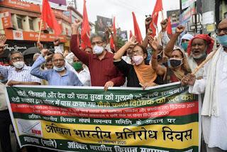 cpi-ml-support-farmer-protest