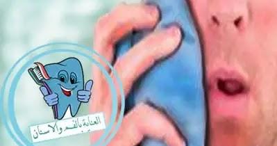 افضل مسكن الم عصب الاسنان اقوى مسكن للاسنان