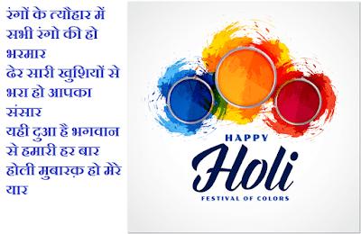 Happy Holi 2021 Pics for Whatsapp DP