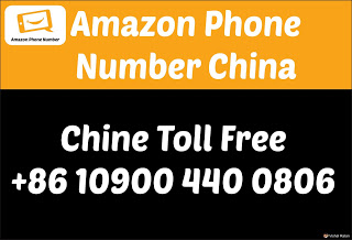 Amazon Phone Number China | Toll Free Number