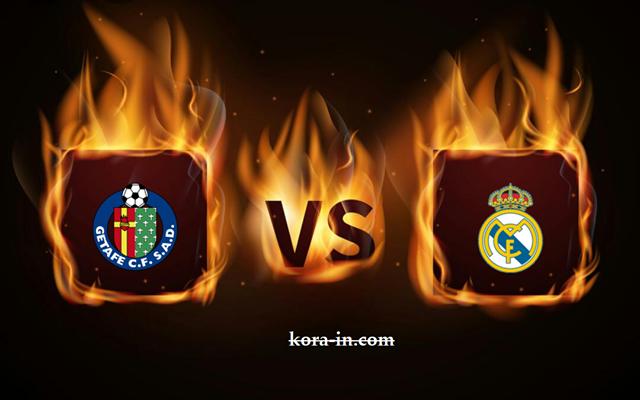 كورة ستار مشاهدة مباراة ريال مدريد وخيتافي بث مباشر كورة اون لاين لايف اليوم 09-02-2021 الدوري الاسباني