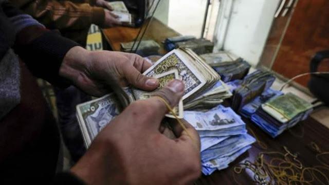 سعر صرف الليرة السورية أمام العملات والذهب اليوم السبت 26/12/2020