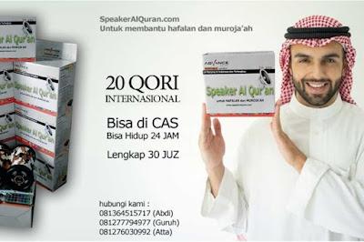 aspeaker Quran tahfidz