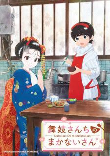 الحلقة  2  من انمي Maiko-san Chi no Makanai-san مترجم