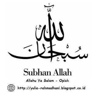 Allahu Ya Salam - Opick
