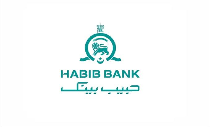 HBL League Management Trainee Program 2021-Habib Bank Career