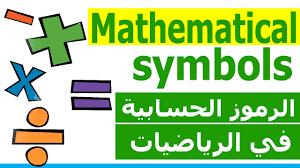 حل الوحدة 11 رياضيات بالانجليزي